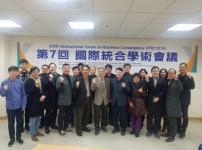 IFBE 2020 (Yangyang)