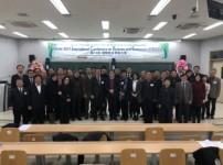 2017 하계 제12회 동아시아 국제학술대회